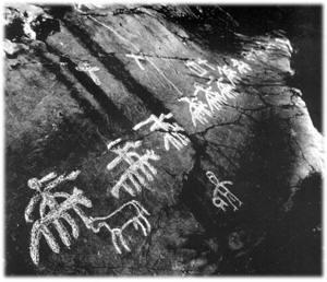 Die Felszeichnungen in Torri del Benaco am Gardasee